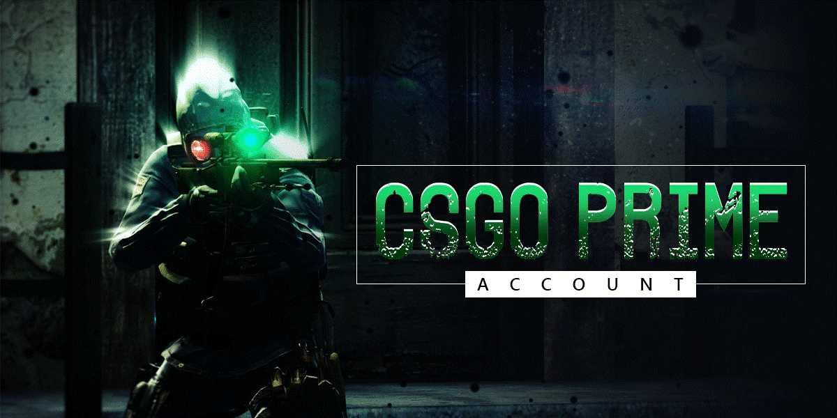 CSGO PRIME