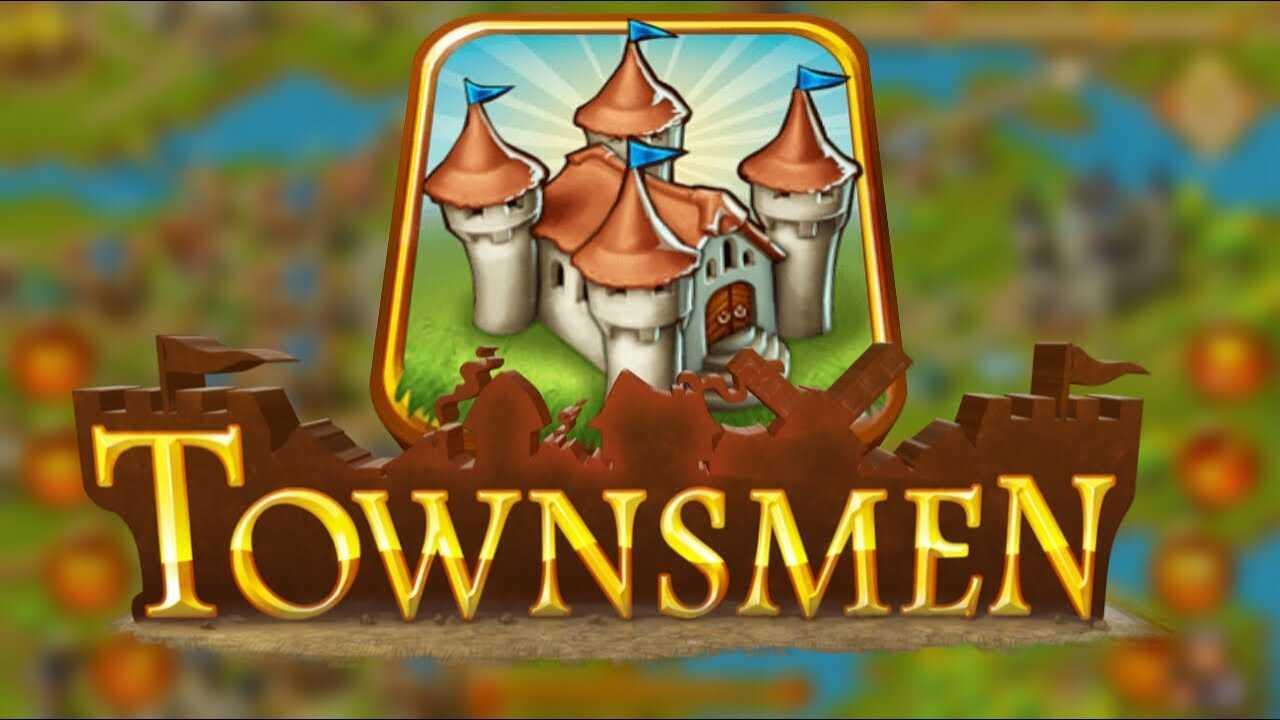 Townsmen Premium